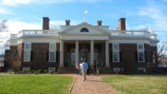 The Front Entrance to Monticello